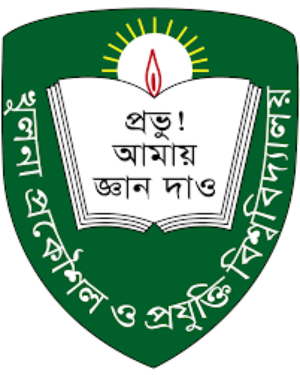 Khulna University of Engineering and Technology Logo